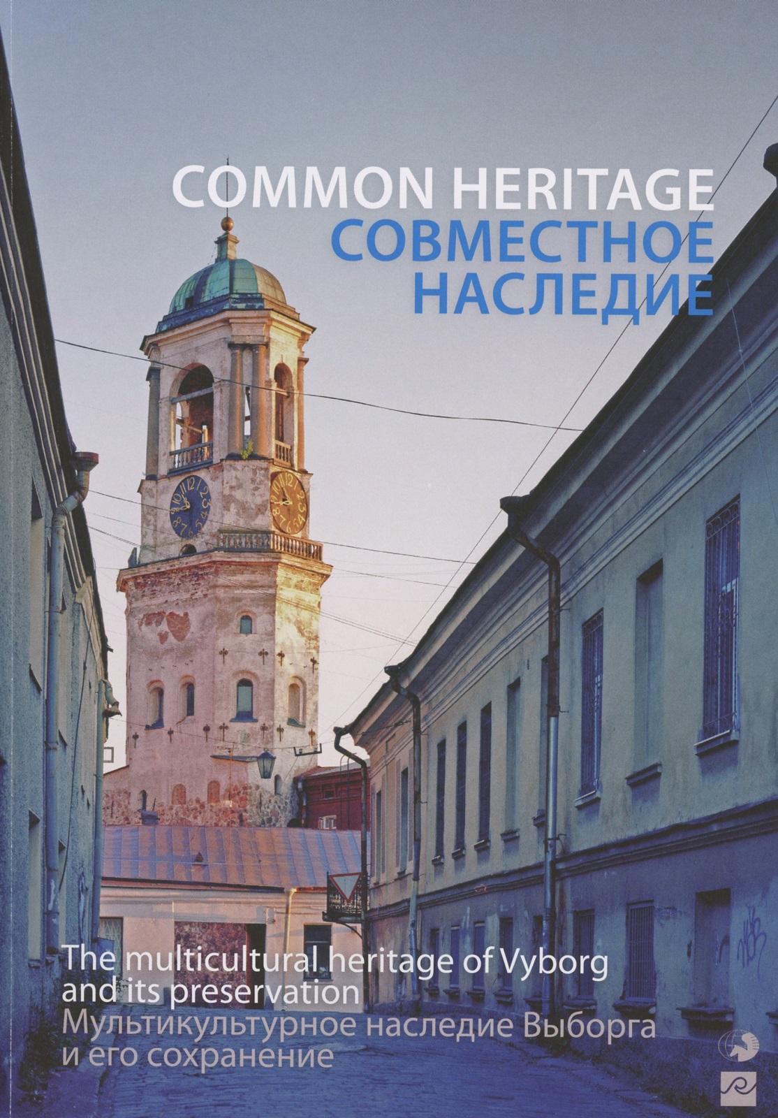 Common Heritage